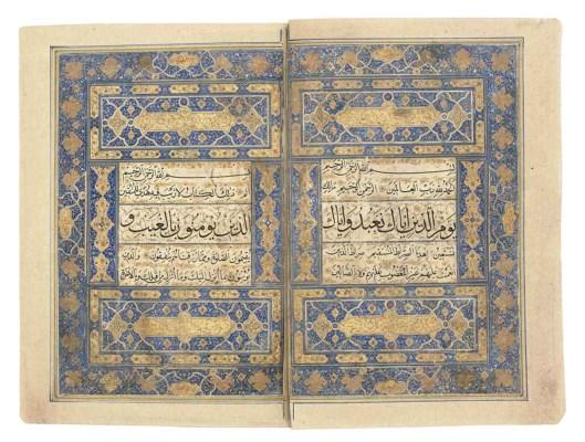 Один из ранних османских списков Священного Корана. XVI век