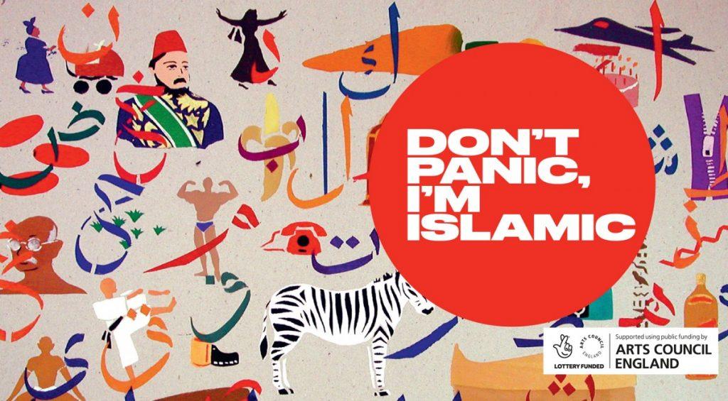 Сборник рассказов Don't Panic I'm Islamic