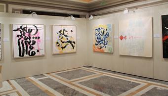 """Выставка """"Коран и права человека"""" в Мадриде, 20-22 октября 2017"""