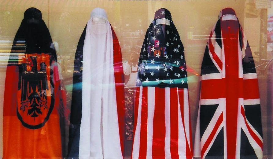 The Burqa Project | Источник фото: Jean-Ulrick Désert