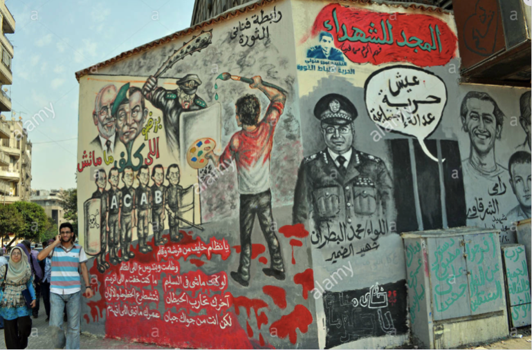 Граффити на улице Мохаммада Махмуда, Каир / Источник фото: Rosemary Behan/Alamy