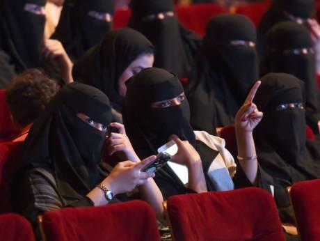 В Эр-Рияде обсудят будущее саудийского кино