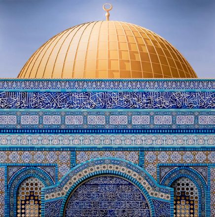 Ben Johnson, Reflections on Sacred Space / Photo © Islamic Arts Magazine