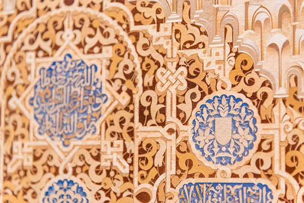 Ben Johnson, Reflections on Sacred Space / Photo © Islamic Arts Magazine
