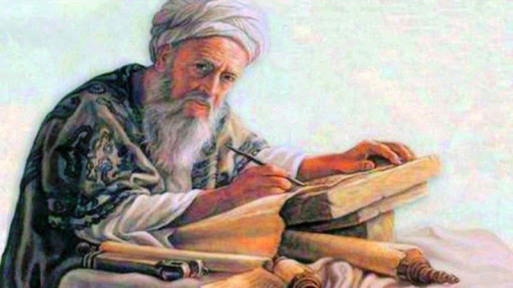 Переписывание книг в исламском мире