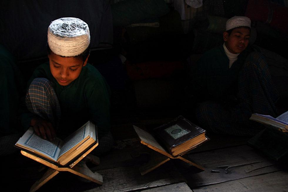 Хафизы Корана в древности и в наши дни